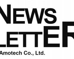 Newsletter Amotech